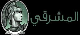 mashreqy  Egypt