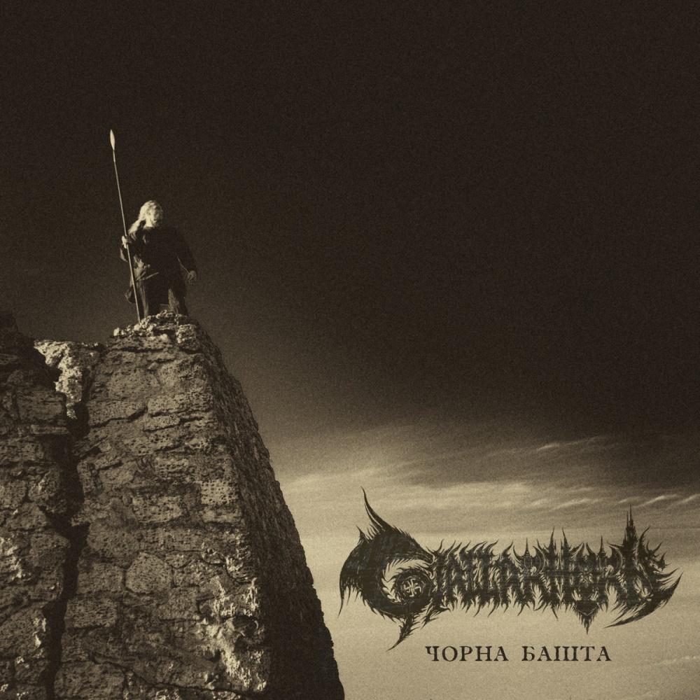 Gjallarhorn - The Black Tower
