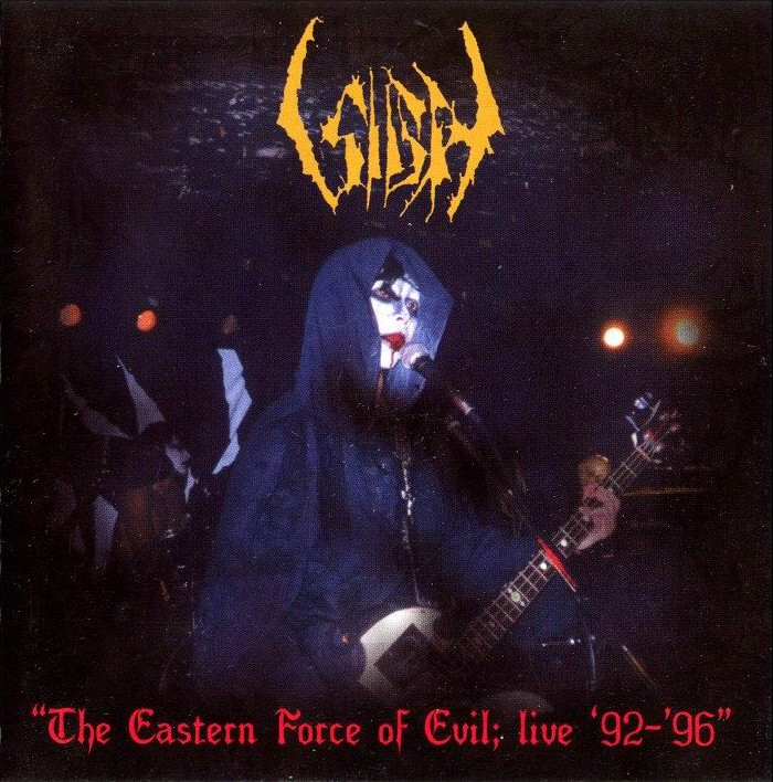 Sigh - The Eastern Force of Evil: Live '92-'96