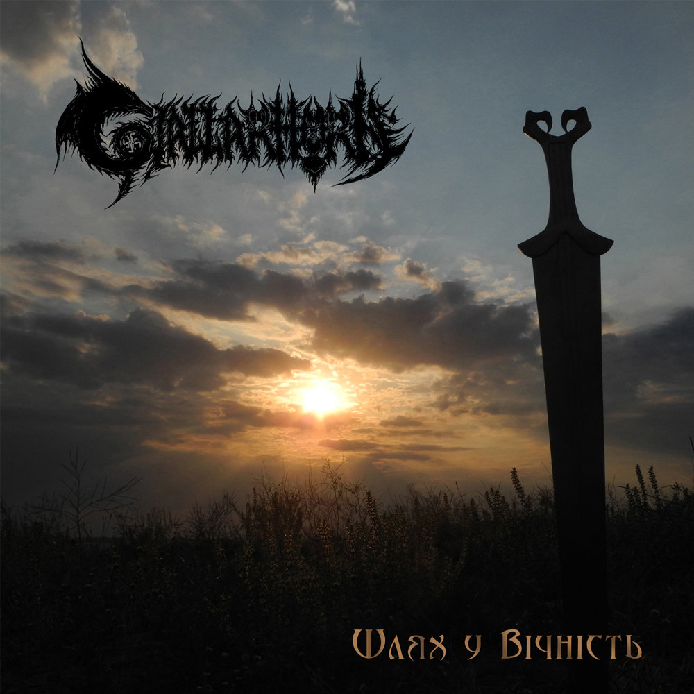 Gjallarhorn - The Path to Eternity