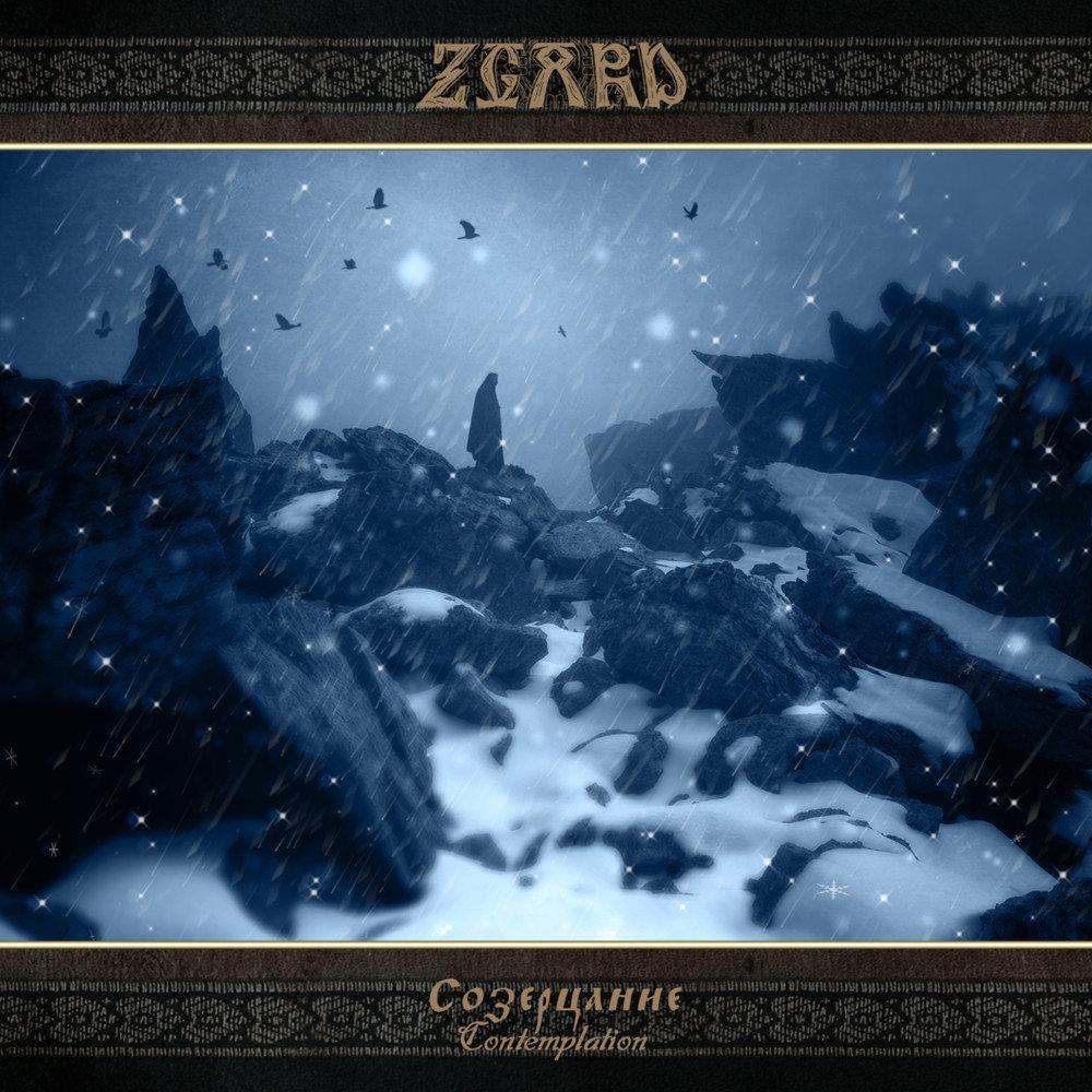 Zgard - Sozercanie - Contemplation