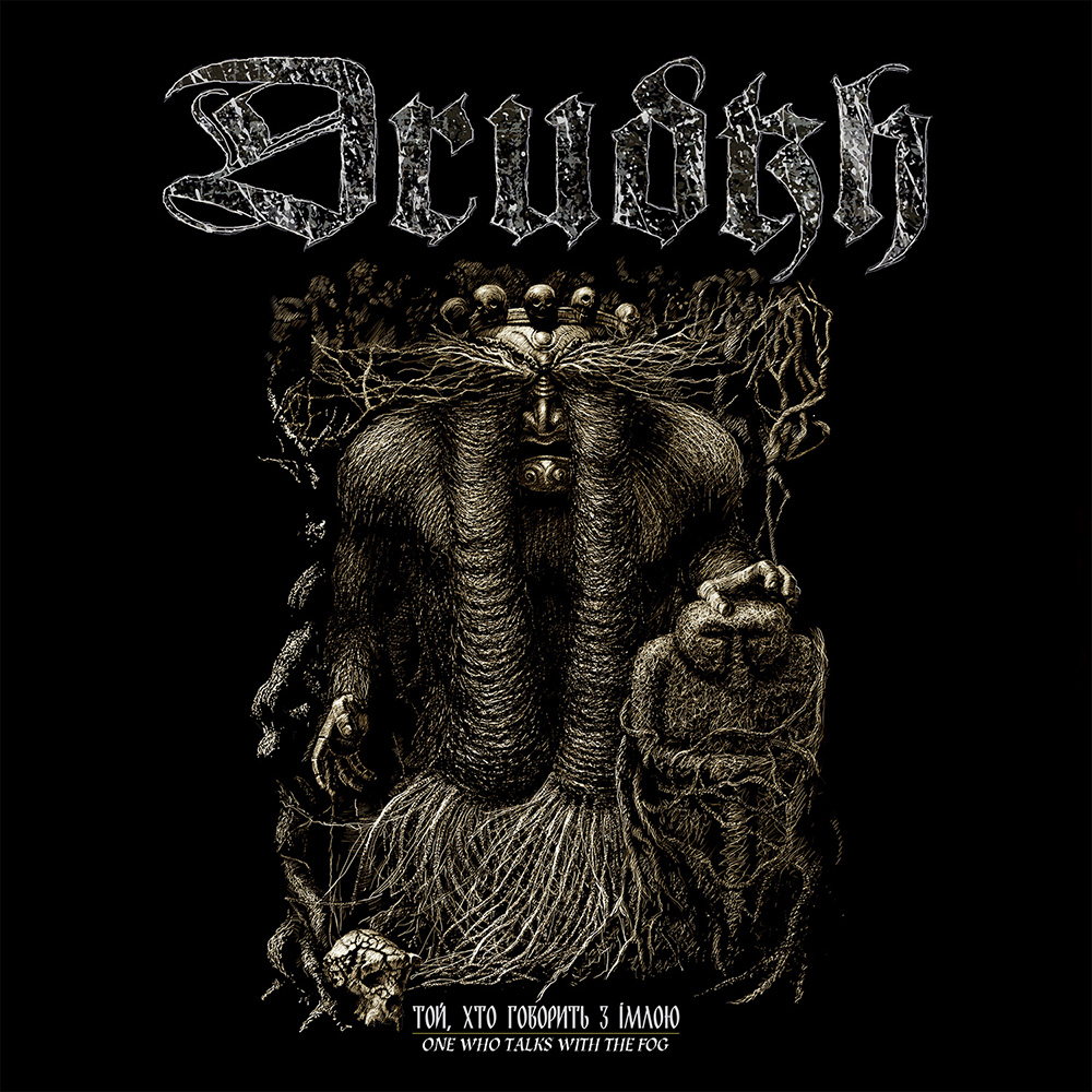 Drudkh - Split with Hades Almighty