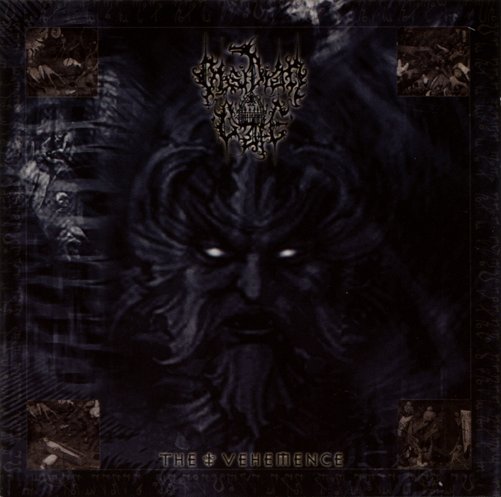 Obsidian Gate - The Vehemence