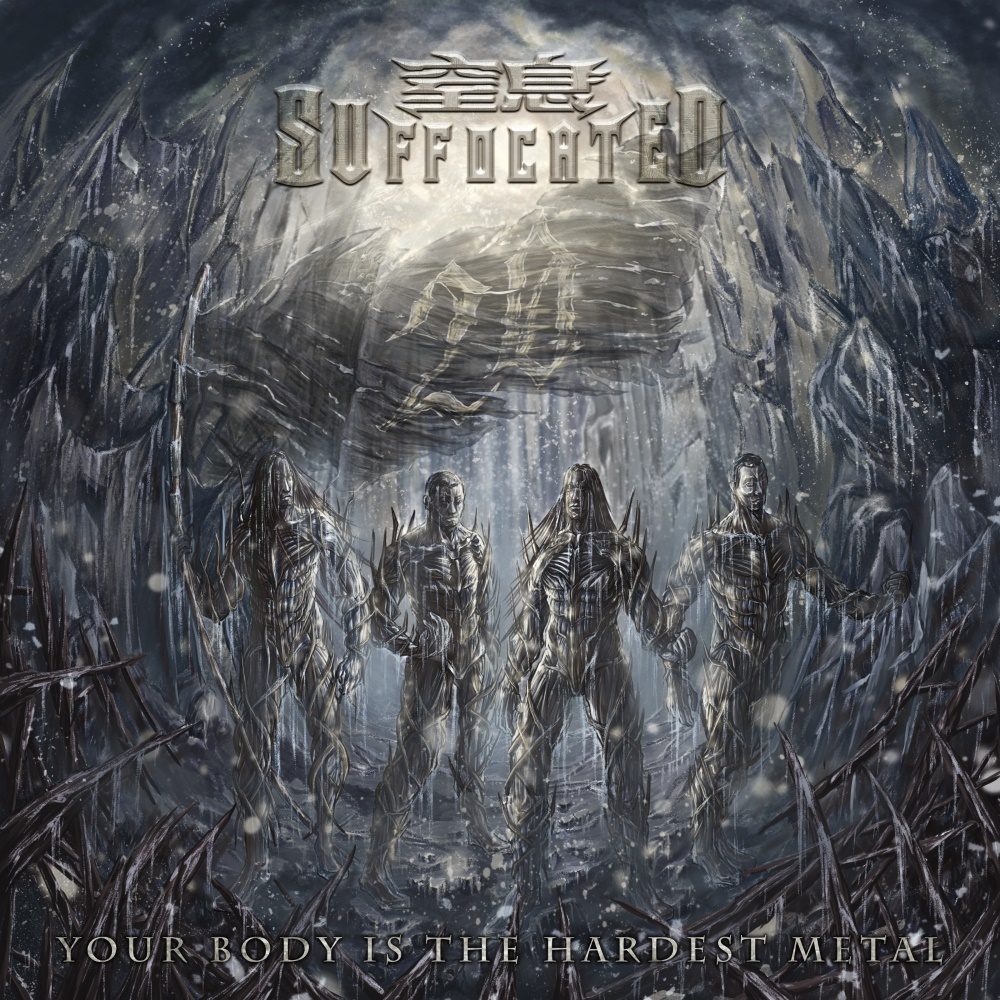 Suffocated - Your Body Is the Hardest Metal