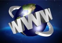 Internetverbindung