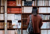 Auftrag Bibliothek Buch 1106468
