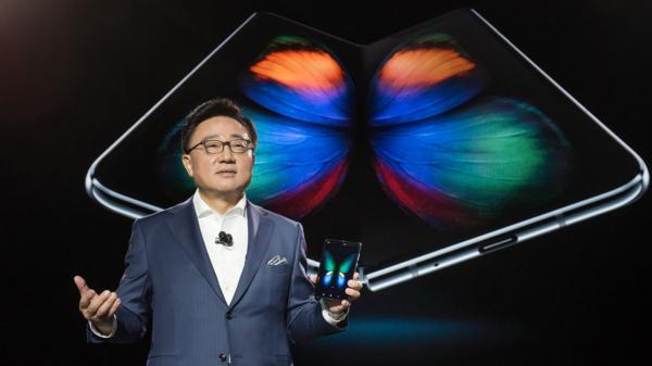 Samsung Galaxy Unpacked Event Galaxy Fold 1
