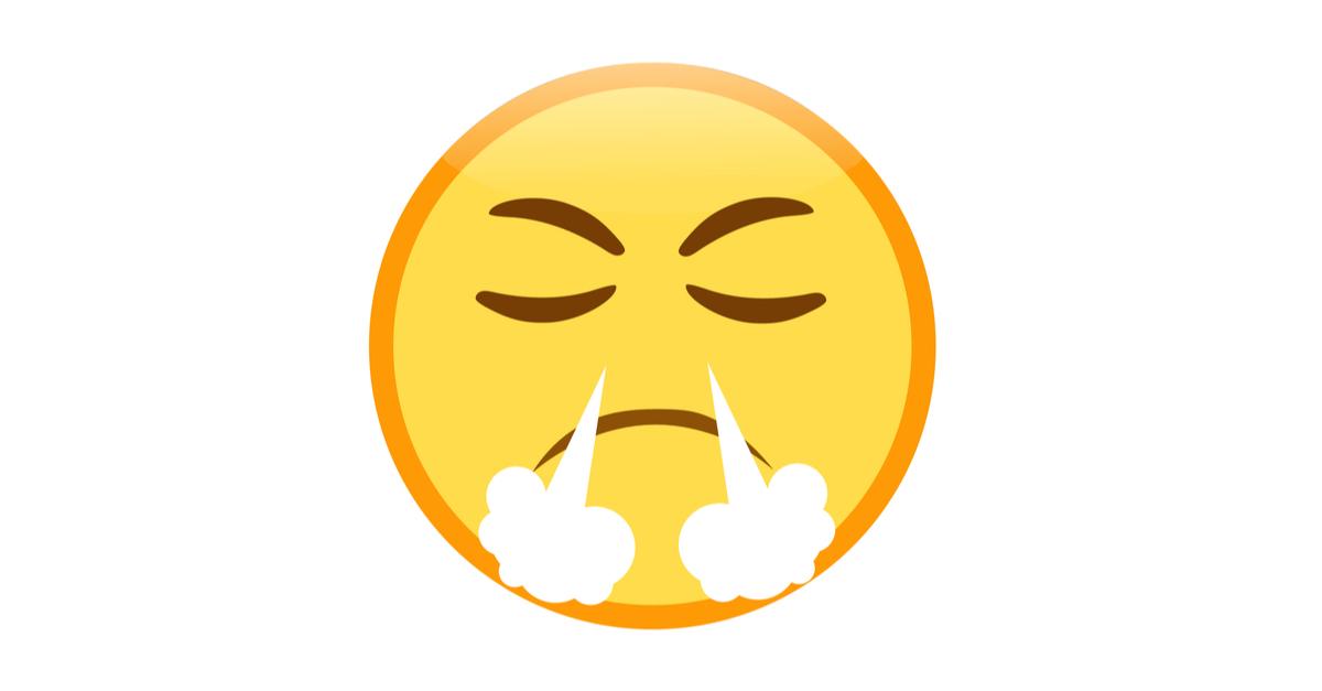 In unserem Kulturkreis schnauben die Menschen vor Wut. In Japan ist dieses Emoji ein Ausdruck des Triumphs.