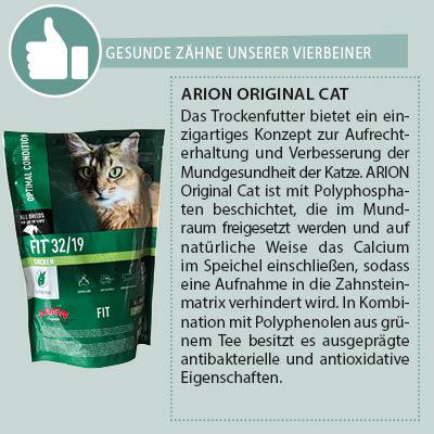 ARION Katzenfutter