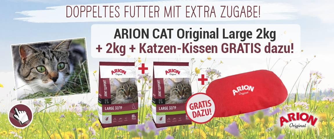 Arion Cat Original Large Breed 32/19 Chicken 2kg - 1 + 1 + Kissen