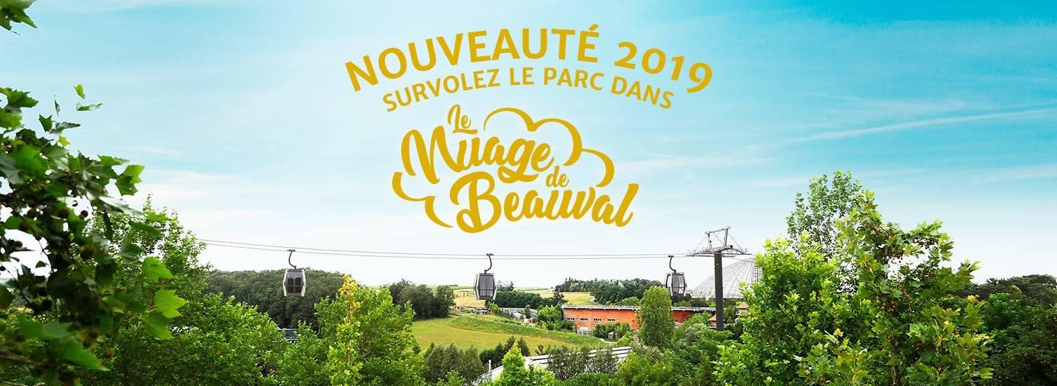 Le Nuage de Beauval - Nouveauté 2019 - ZooParc de Beauval