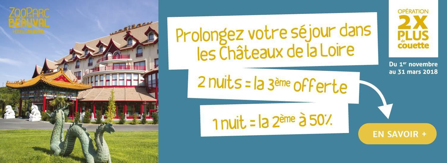 Prolongez votre séjour dans les Châteaux de la Loire - ZooParc de Beauval