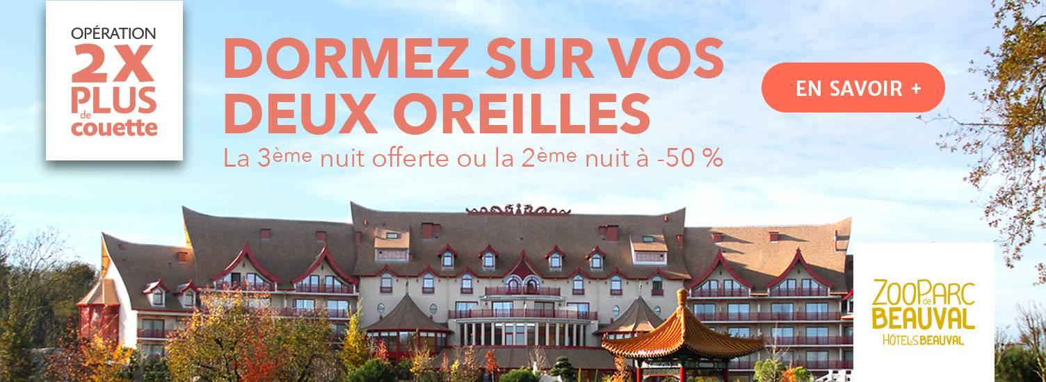 Opération 2x plus de couette - ZooParc de Beauval