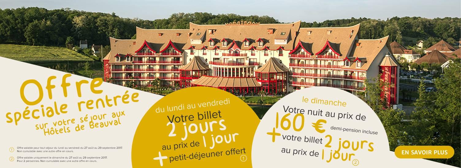 Les hôtels de Beauval - ZooParc de Beauval